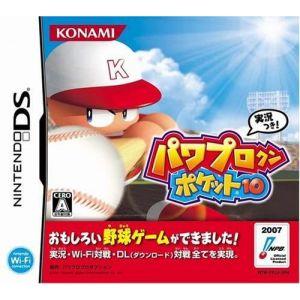 Konami Power Pro Kun Pocket 10 [Import Japonais]