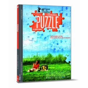 Puzzle - Natalia Smirnoff