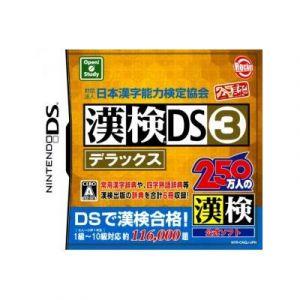 Zaidanhoujin Nippon Kanji Nouryoku Kentei Kyoukai Kounin: Kanken DS 3 Deluxe[Import Japonais] [DS]