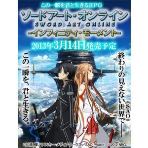 Sword Art Online : Infinity Moment [PSP]