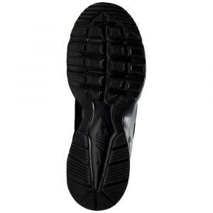 Nike Chaussure Air Max Fusion pour Enfant plus âgé - Noir - Taille 36.5 - Unisex