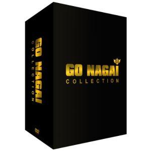 Gô Nagai Collection (auteur de Goldorak) - Coffret 7 DVD