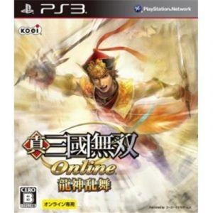 Shin Sangoku Musou Online: Ryujin Ranbu JPN/ASIA [PS3]