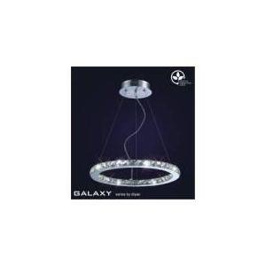 Diyas Suspension ronde Galaxy 26 ampoules en métal et cristal