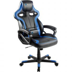 fauteuil jeux video comparer 369 offres. Black Bedroom Furniture Sets. Home Design Ideas