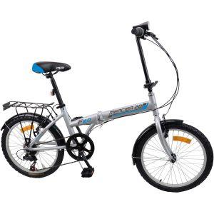 Cycles Mercier Vélo 20 pouces alu pliant