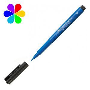 Faber-Castell Feutre PITT - artist pen B - bleu cobalt