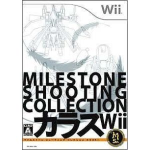 Shooting Collection Karous [Wii]