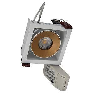 Silamp Downlight Spot LED COB Carré Orientable Noir 9W 120 - couleur eclairage : Blanc Neutre 4000K - 5500K
