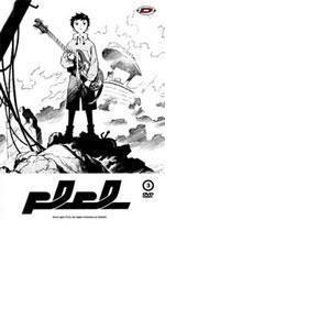 FLCL (Fuli Culi) - Volume 3