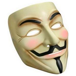 Masque V pour Vendetta adulte