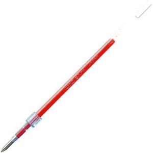 Uni Ball SXR-7R - Recharge pour stylo encre gel rétractable Jetstream 217, pointe de 0,5 mm, encre rouge