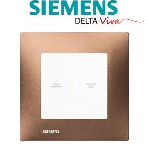 Siemens Interrupteur Volet Roulant Blanc Delta Viva + Plaque Métal Marron