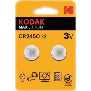 Kodak Pile bouton Max Lithium - CR2450 - Vendu par 2 - Gris