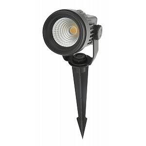 Silamp Spot Extérieur Piquet LED COB 12W IP65 - couleur eclairage : Blanc Chaud 2300K - 3500K