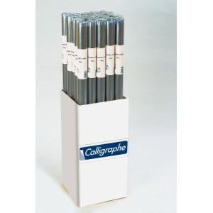 Image de Clairefontaine Couvre-livre cristal non adhésivf en PVC (5 x 0,70 m)