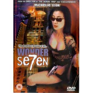 7 jin gong [DVD]