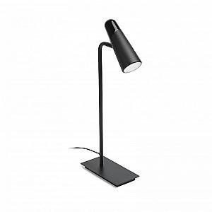 Faro Lampe de Table Lao Noir LED 4W 3000K 400lm IP20 - 29047