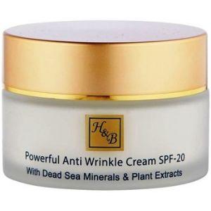 H&B Dead sea minerals - Powerful anti-wrinkle cream SPF 20