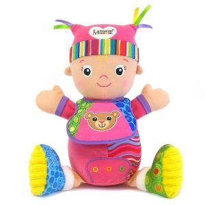 Lamaze Ma première poupée