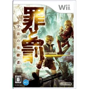 Sin and Punishment 2 [Wii]