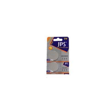 JPS 2 piles CR2450 sous blister
