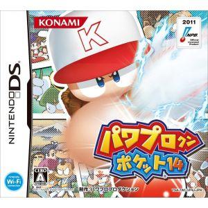 Konami Power Pro Kun Pocket 14 [Import Japonais]