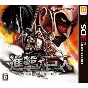 Attaque Des Titans 3DS - Version Japonaise sur 3DS
