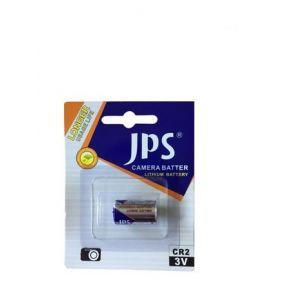 JPS 10 piles CR2