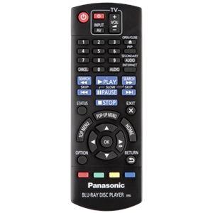 Panasonic DMP-BD81EG - Lecteur Blu-ray