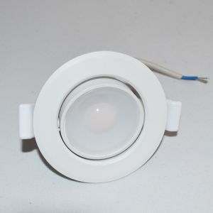 Polar lighting Spot LED encastrable orientable blanc LED 8W (60W) compact Blanc