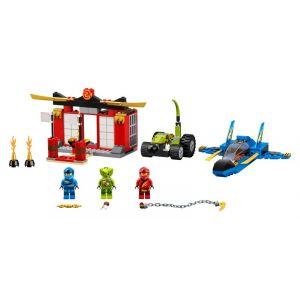 Lego NINJAGO Le combat du supersonique - 71703, Jouets de construction