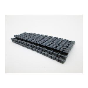Dexlan 753488 - Bagues de marquage 8 diam 8 mm