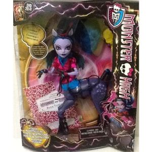 Mattel Monster High Avea Trotter Freaky fusion