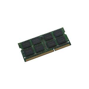PNY SOD108GBN/10660/3-SB - Barrette mémoire 8 Go DDR3 1333 MHz 204 broches