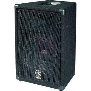 Yamaha BR12 - Enceinte sonorisation
