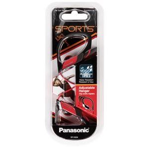 Panasonic RP-HS34E - Écouteurs sport tour d'oreille