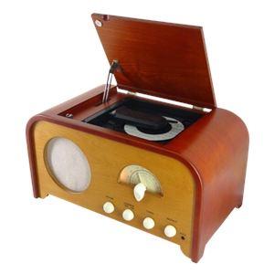 Soundmaster NR 980 - Chaîne design