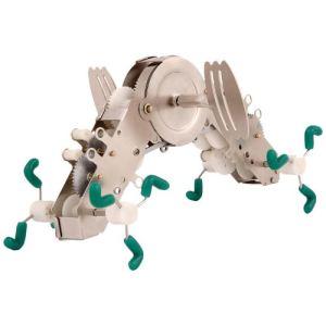 Kikkerland KK1529 - Robot le Pinch