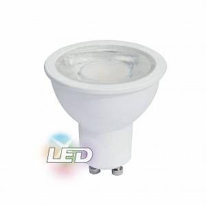 Silamp Ampoule LED GU10 8W 220V PAR16 COB - couleur eclairage : Blanc Neutre 4000K - 5500K
