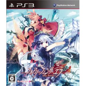 Fairy Fencer F [PS3]