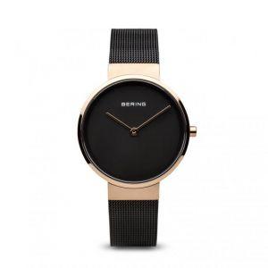 Bering Montre 14531-166 - Montre Bracelet Maille Milanaise Noir Femme