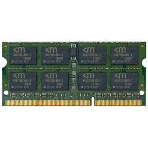 Mushkin 977038A - Barrettes mémoires RAM 16 Go (2 x 8Go) DDR3 1600 MHz