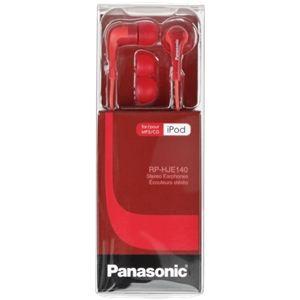 Panasonic RP-HJE140E - Écouteurs intra-auriculaires