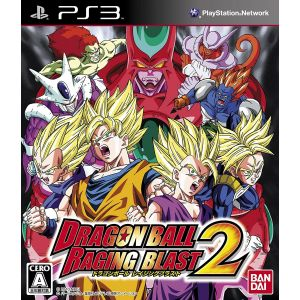 Dragon Ball: Raging Blast 2 [Import Japonais] [PS3]
