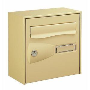 Decayeux Boîte aux lettres 1 porte Citadis