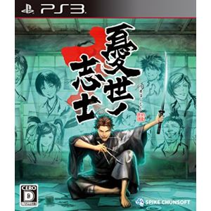 Ukiyo no Shishi [PS3] [import Japonais] [PS3]