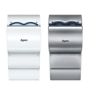 Dyson AB14 - Sèche-mains Airblade