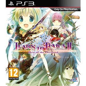 Tears to Tiara 2 [PS3]