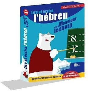 Lire et écrire l'Hébreu avec Mr Iceberg [Windows, Mac OS]